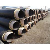 河北源海专业生产保温钢管