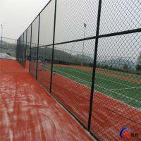 【河北安平昌熙网业】专业生产体育场围栏网 球场护栏网 运动场围栏