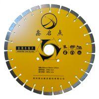 郑州贝利600-700-800钢筋混凝土锯片价格-加气砖切桩片水泥管桩桩头切割片厂家