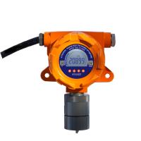 制冷行业氨气监测仪
