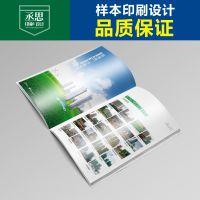 普陀区专业画册样本月刊 不干胶设计制作 印刷价格优惠