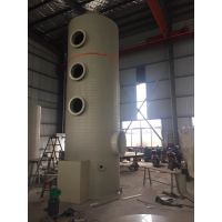 氨气吸收塔,酸雾吸收塔,氯气吸收塔