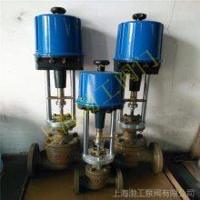 供应各类阀门 调节阀报价 ZDSG型直行程电动调节隔膜阀
