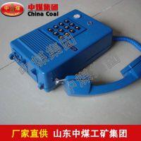 KTH-16双音频按键电话机,KTH-16双音频按键电话机特征,ZHONGMEI