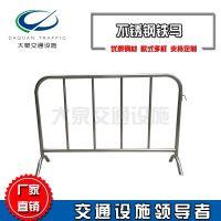 深圳市政移动护栏 会展中心不锈钢隔离栏 不锈钢围栏