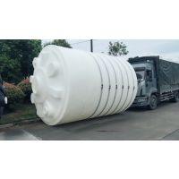 奉化双氧水储罐/30立方防腐储罐
