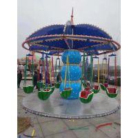 厂家供应 儿童游乐设备 旋转飞椅 西瓜飞椅