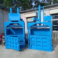 废塑料袋压缩机 普航皮革废料泡沫压包机 20吨液压打包机 厂家