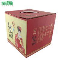 三层瓦楞彩盒礼品盒定做 普洱茶叶 水果便捷手提盒子印刷定做
