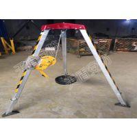 天盾救援三脚架 三脚架厂家 钢缆30米 带绞盘