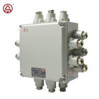 铸铝合金防爆接线箱 穿线箱 壁挂式配电箱 IIBT4 IP54 升羿防爆接线箱