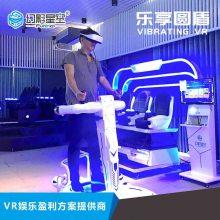 VR线下体验馆设备幻影星空震动式三代VR 9DVR射击类电影厂家直销
