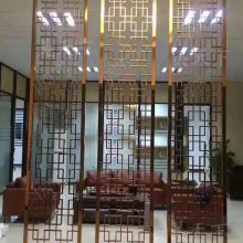 金碧辉煌优质铝雕花镂屏风镜光铝板雕花镂空隔断 拉丝红古铜铝艺屏风