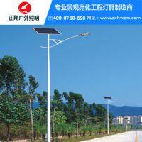 正翔照明细说太阳能路灯降压节电技术的应用