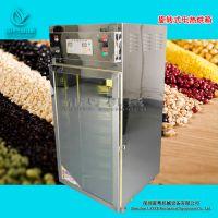 北京药材低温烘焙烤箱 药丸智能烤箱温度可调 恒温旋转式烤箱