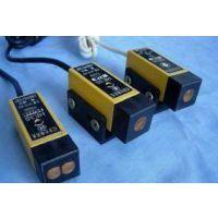 红外光电开关 型号:LM61-HE3S-5C4