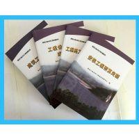 2011黑龙江省水利工程定额标准 河南水利水电定额 水利水电预算定额 水利水电补充定额c