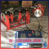 山东创铭CHM315PE对焊机 pe热熔机 315-160pe管热熔焊机
