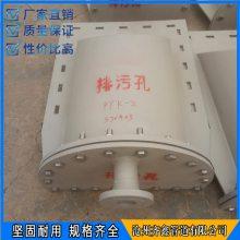 带放水管排污孔 带加强版清扫孔 泄压人孔 齐鑫生产