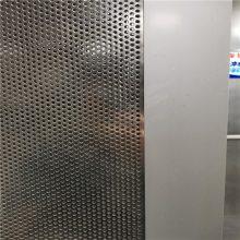 爬架冲孔网 冲孔网用途 铝合金穿孔板