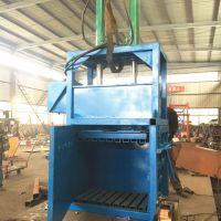 金尔惠液压废纸打包机厂家 直销优质吨袋 编织袋液压打包机