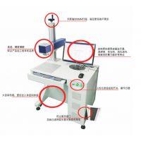 光纤激光打标机代加工卫浴开关ABS塑料PVC材料塑胶产品刻字机
