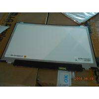 供应LP140WF1-SPU1液晶屏