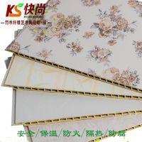 600V缝/平竹木纤维集成板材GL-6021D 配套3D背景墙 框线线条