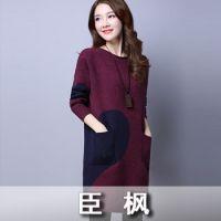 深圳一线品牌 臣枫高端大码女装连衣裙 品牌折扣女装走份批发