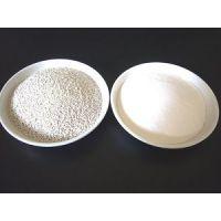 食品级磷酸氢钙 磷酸氢钙厂家 磷酸氢钙哪里有卖