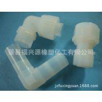 专业生产聚碳PC注塑件 透明注塑件 塑料注塑件 尼龙注塑件