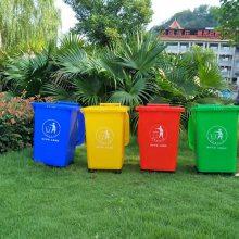 50L万向轮塑料垃圾桶,全方位移动环卫垃圾桶