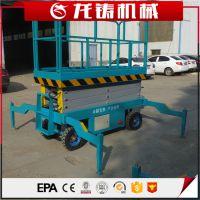 厂家供应8米移动式升降机剪叉式电动液压台高空作业车剪叉式升降梯
