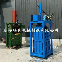 电动式油漆废桶液压打包机 泰安联民 麦秸秆液压打包机 多少钱