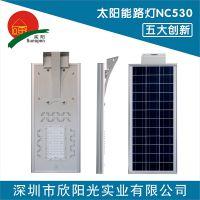 新农村建设太阳能路灯 25W一体化太阳能路灯 时控 光控厂家报价