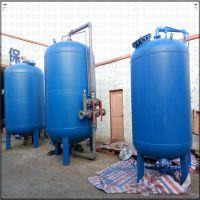 济源市污水处理设备碳钢刷环氧过滤罐 润新阀全自动水库水过滤器清又清生产