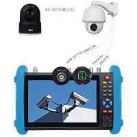 尼科NK-SDI9807KTS SDI 7寸触屏可视化一体车载控制键盘