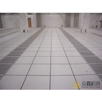 陕西/汉中瓷砖防静电地板众鑫机房厂家厂家直销