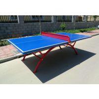 甘肃兰州室外乒乓球台厂家 SMC室外乒乓球台价格 河北利伟体育