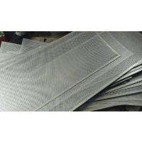 不锈钢圆孔网裁片 冲孔网圆片、长条、正方片