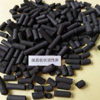 北京活性炭销售有限公司空气净化活性炭顺义环保公司