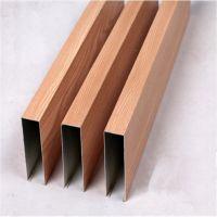 优质 热转印木纹办公室装饰铝方通铝方管铝格栅