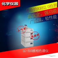 Skyray仪器仪表-国内流行品牌仪器-RHOS十项化学检测仪