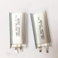 成人用品性用品情趣用品专用3.7V聚合物锂电池厂家
