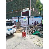 买家推荐南宁基建施工工地扬尘监测系统 扬尘污染监控管理系统
