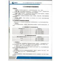郑州厂房结构灌浆料 高强C60灌浆料生产厂家奥泰利