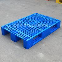 供应超市专用轻型塑料托盘 网格九脚1208款塑胶栈板