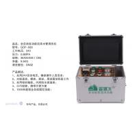 管道夫GDF-X80自来水管清洗机