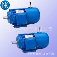 供应YEJ系列电磁制动三相异步电动机 上海能垦电磁制动刹车电机