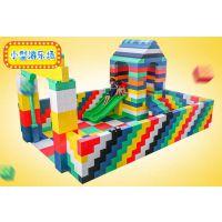 EPPTOY大型积木儿童乐园 积木城堡王国 大颗粒玩具拼装多造型